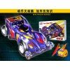 奥达超星模王 四驱车四驱兄弟 拼装组装赛车儿时玩具蜘蛛王黑巨霸