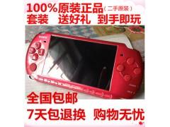 二手原装索尼PSP 二手PSP3000完美破解版 PSP2000 PSP1000 游戏机