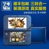 艺电易玩 NEW 3DS NEW 3DSLL掌机 A9LH 免卡汉化 游戏机 包邮