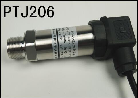 通用型工业生产自控系统管道液压传感器