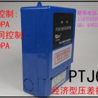 广东智能安全工程楼梯间压力监测余压传感器