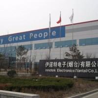 LG伊诺特电子(烟台)有限公司