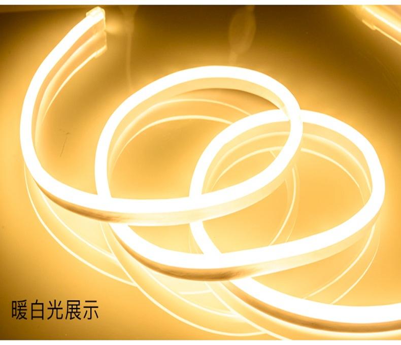 宇创光超亮低压防水LED造型招牌字户外照明霓虹灯带