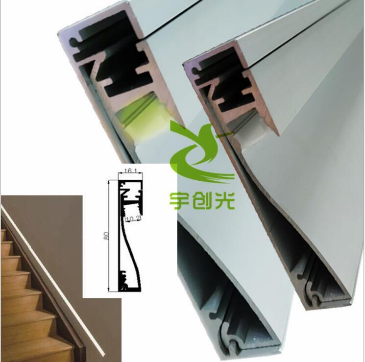 宇创光低压节能LED灯踢脚线灯条带铝槽地脚线灯