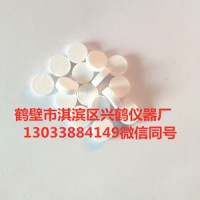 北京标准物质中心苯甲酸热值 苯甲酸片 26470 70片