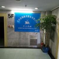 北京船员招聘北京远洋船员最新招聘信息