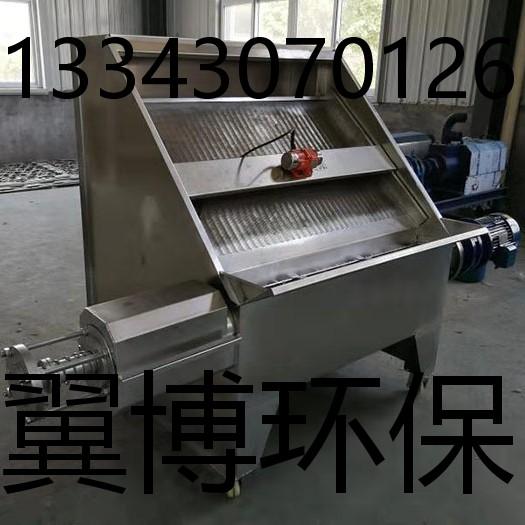 浙江省斜筛式干湿/固液分离器生产厂家