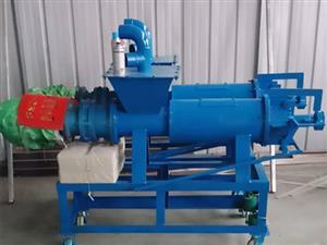 广西省螺旋式粪便干湿/固液分离器生产厂家直销供应规格报价