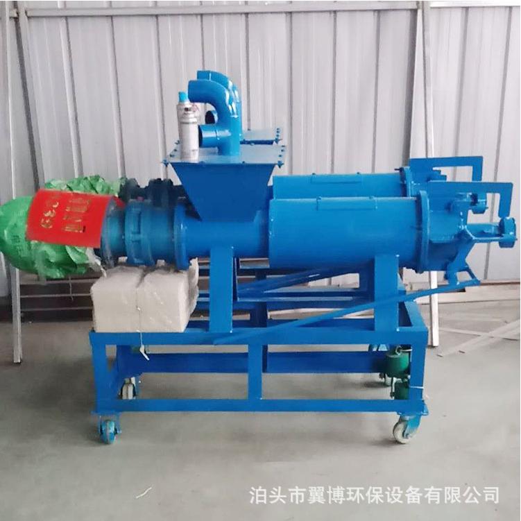 内蒙古螺旋式干湿/固液生产厂家