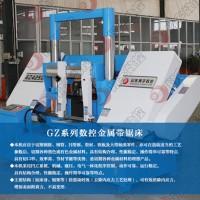 滕州翔宇GZ4250自动下料锯床 工艺成熟 实力厂家