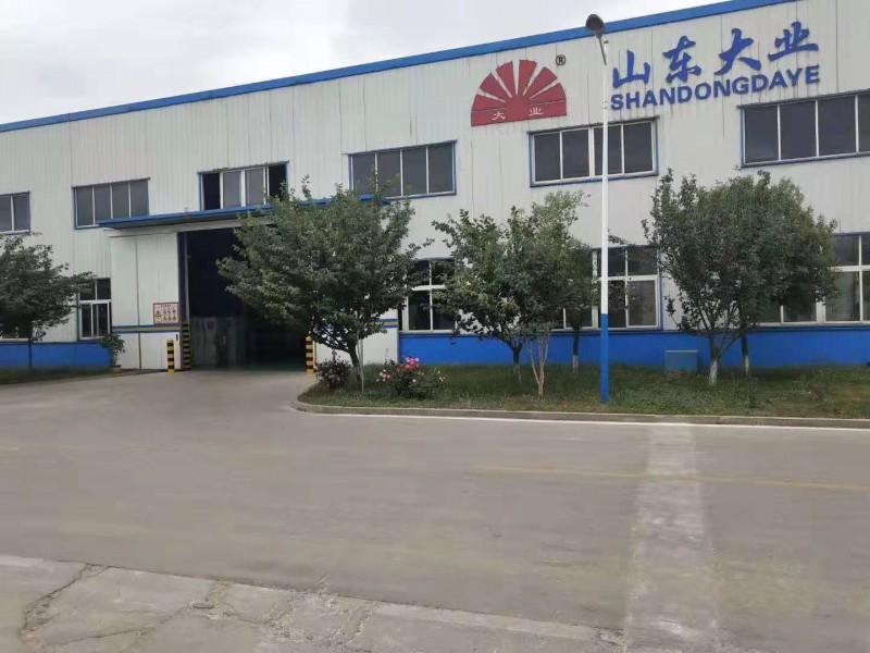 潍坊诸城大业股份有限公司招聘信息