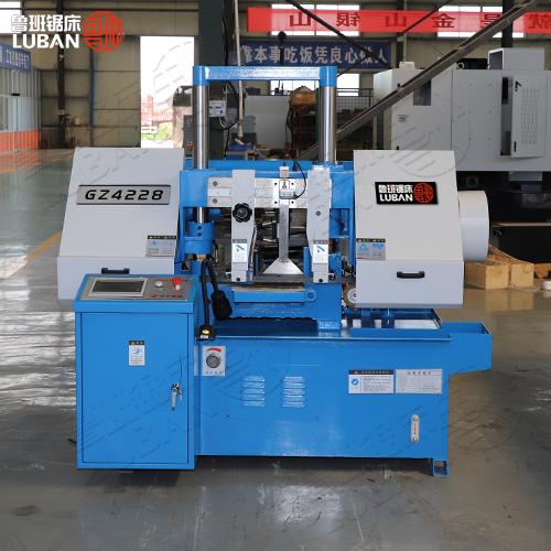 鲁班小型锯床 GZ4228价格优惠 安全运转
