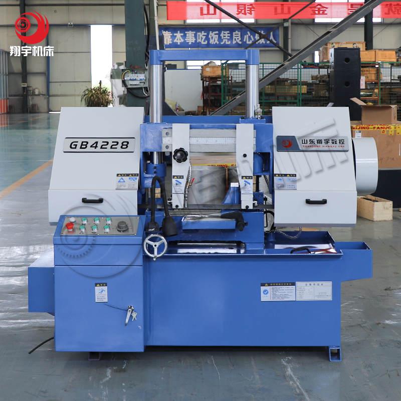 翔宇GB4228半自动卧式锯床 设计合理锯切更稳固,精度更高